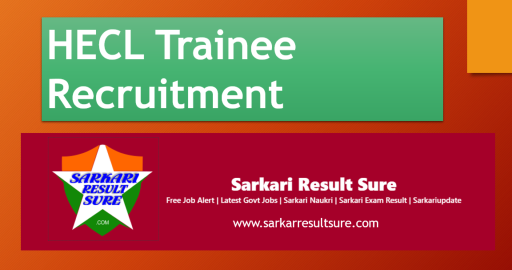 HECL Trainee Recruitment